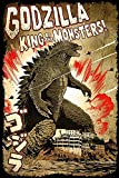 映画『シン・ゴジラ』公開記念 GODZILLA - KING OF THE MONSTERS/ ポスター/ 【公式 / オフィシャル】