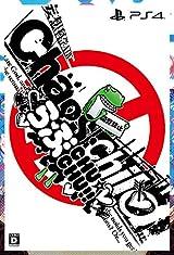 PS4&PS Vita用科学ADV「CHAOS;CHILD らぶchu☆chu!!」発売