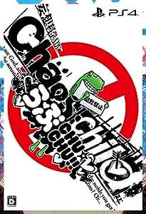 CHAOS;CHILD らぶchu☆chu!! 限定版 【限定版同梱物】枕カバー・スクールカレンダー・サントラCD・差し替えジャケット-PS4