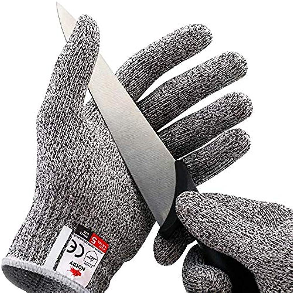 彼自身アマゾンジャングルサイバースペース食品グレード、高パフォーマンスレベル5の保護 - 耐性の手袋をカット。,L