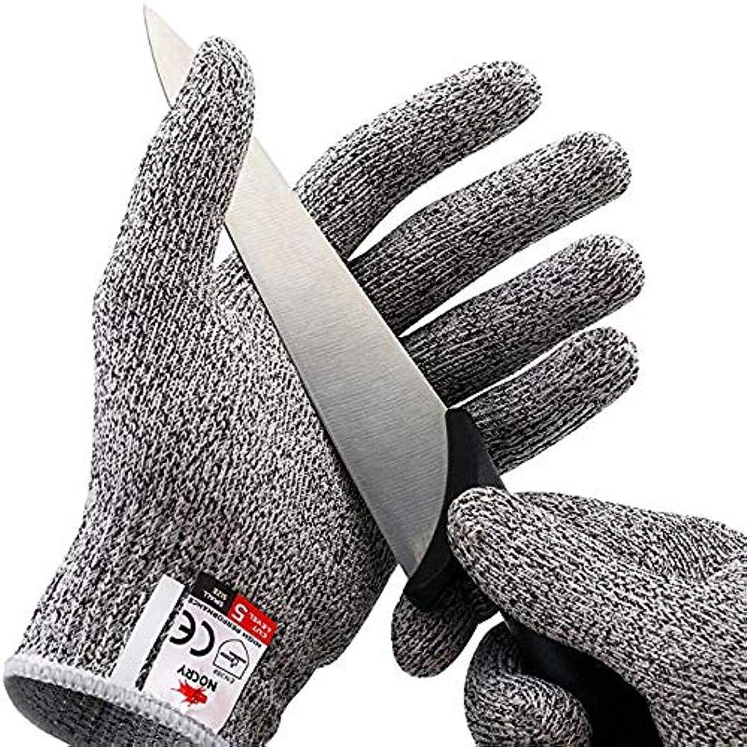 プロフィール反逆急いで食品グレード、高パフォーマンスレベル5の保護 - 耐性の手袋をカット。,L