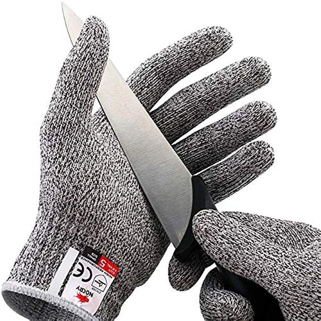くそー性格食事を調理する食品グレード、高パフォーマンスレベル5の保護 - 耐性の手袋をカット。,L