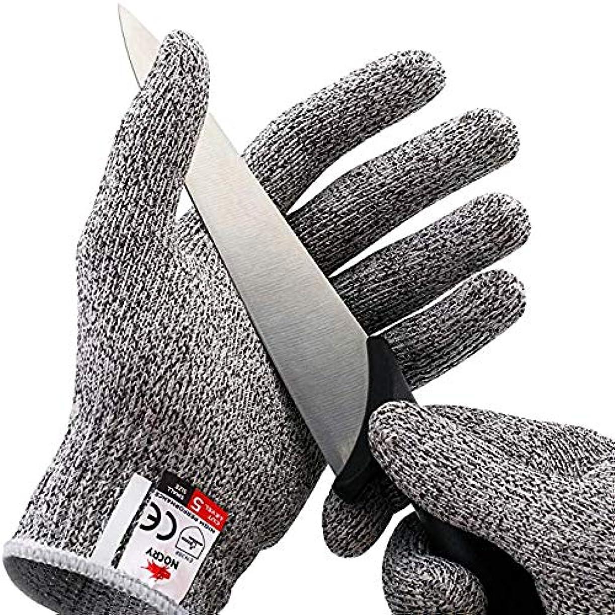 削除する冒険者確認食品グレード、高パフォーマンスレベル5の保護 - 耐性の手袋をカット。,L