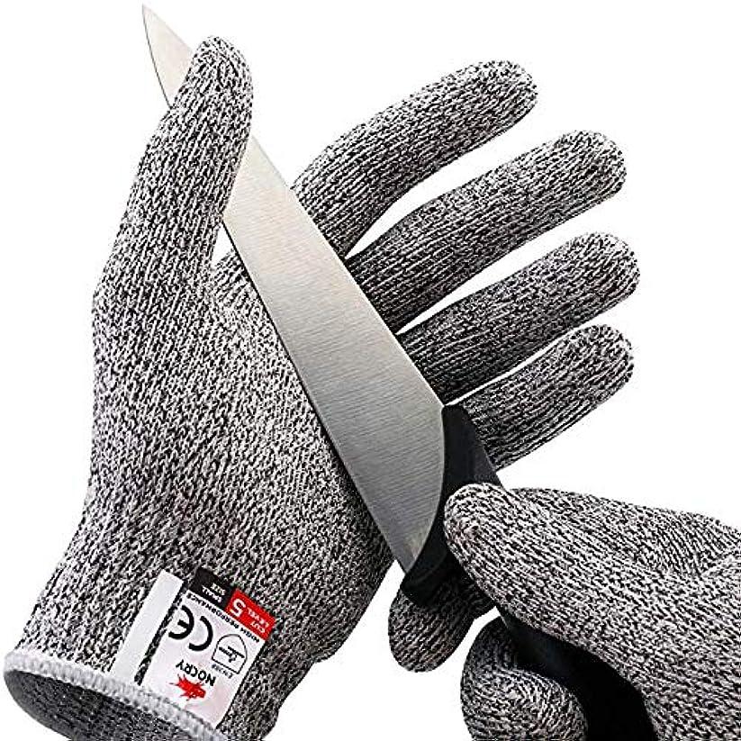 退却円周馬力食品グレード、高パフォーマンスレベル5の保護 - 耐性の手袋をカット。,L