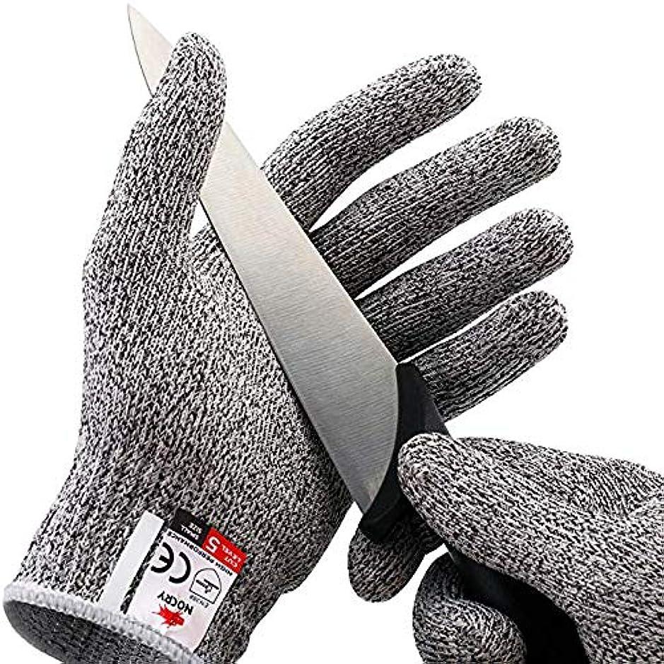 タイトルペンダント発動機食品グレード、高パフォーマンスレベル5の保護 - 耐性の手袋をカット。,L