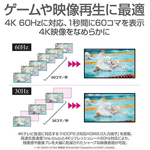 『iiyama 4K モニター ディスプレイ B2875UHSU-B1 (28インチ/1ms/TN非光沢/DisplayPort,HDMI,D-sub,DVI-D/昇降/3年保証)』の2枚目の画像