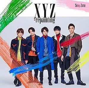 XYZ=repainting(初回限定盤B)