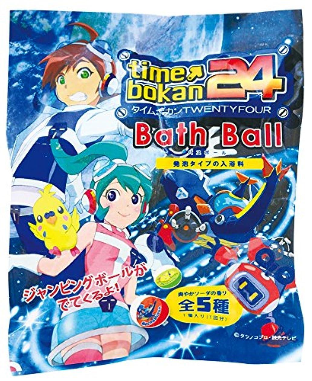 コードペンス賞タイムボカン24 入浴剤 バスボール おまけ付き ソーダの香り OB-TMB-1-1