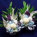 788-1【お供えの花】【プリザーブドフラワー】 仏花風アレンジメント 清楚な色合い 1対(2個)