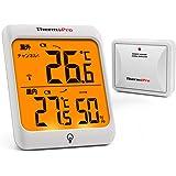 ThermoPro湿度計 コードレス温湿度計室内 ワイヤレス室外温度計最高最低温湿度値表示 高精度 LCD大液晶画面 バックライト機能付きTP63