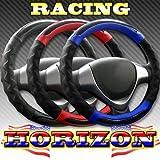 HORIZON ハンドルカバー【ブルー】【Sサイズ36.5~37.9cm】