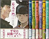 応天の門  コミック1-7巻 セット