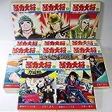 暴力大将  全23巻 完結セット【コミックセット】 画像
