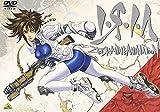 イ・リ・ア ZEIЯAM THE ANIMATION COMPLETE EDITION[DVD]