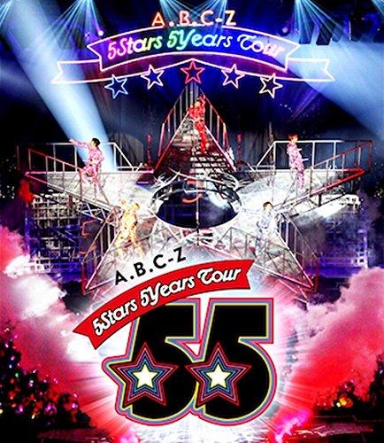 【早期購入特典あり】A.B.C-Z 5Stars 5Years Tour(Blu-ray通常盤)(オリジナル特典ポスター(B3サイズ)付き)