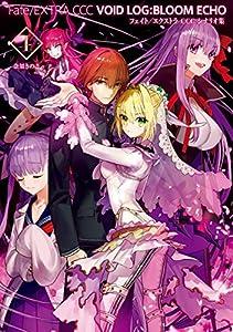 Fate/EXTRA CCC VOID LOG:BLOOM ECHO 1 フェイト/エクストラ CCC シナリオ集 (TYPE-MOON BOOKS)