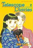 Telescope Diaries(2) (なかよしコミックス)