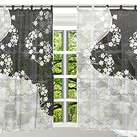 USAKI(ユサキ おしゃれ 薄手 柔らかい シェードカーテン紗 ドアカーテン,欧米風 エレガント 和柄 和風 花柄 桜 和室 ブラックグレー,装飾 窓 部屋 玄関 ベッドルーム 客間用 遮光 カーテン(幅:140cm x丈:210cmx2枚組)