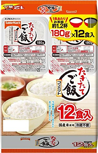 たきたてご飯 コンパクト国産米使用12食(180g×12個)
