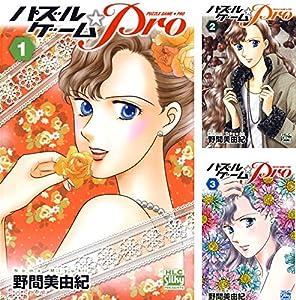 パズルゲーム☆Pro