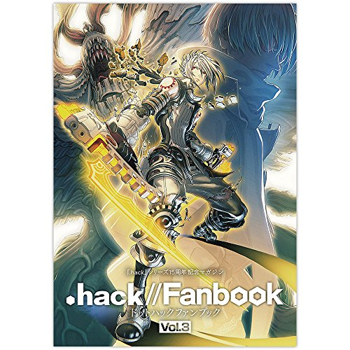 .hack//Fanbook Vol.3