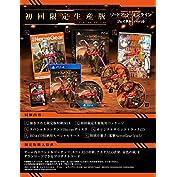 【PS4】ソードアート・オンライン フェイタル・バレット 初回限定生産版【早期購入特典】1ゲーム内で...