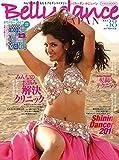 Belly dance JAPAN(ベリーダンス・ジャパン)Vol.38 (おんなを磨く、女を上げるダンスマガジン)