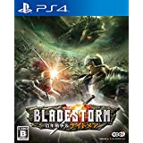 ブレイドストーム 百年戦争&ナイトメア - PS4