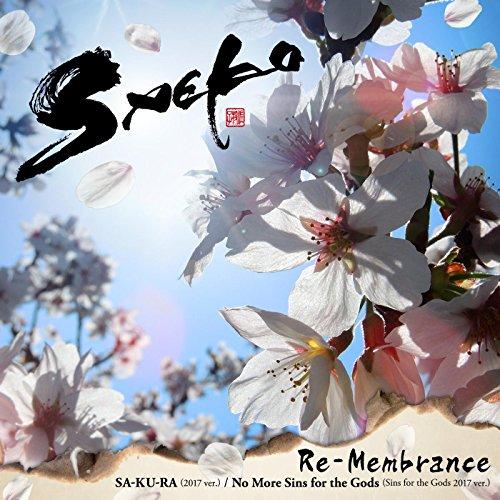 Re-Membrance (feat. Sakiko Masuda)