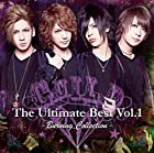 The Ultimate Best Vol.1 -Burning Collection-(在庫あり。)