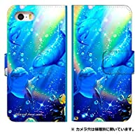手帳型 スマホケース [Galaxy S9 SCV38] ケース クリスチャンラッセン 0135-B. DESTINY OCEAN II scv38/sc-02k カバー 手帳 ギャラクシーs9 scv38 ケース おしゃれ 人気 Samsung サムスン