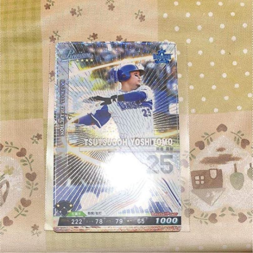 標準巨大なモンスターベースボールヒーローズ ベースボールコレクション 筒香嘉智