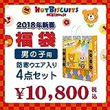 ミキハウスホットビスケッツ (MIKIHOUSE HOT BISCUITS) 2018新春福袋 1万 74-9901-569 100cm グリーン