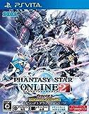 ファンタシースターオンライン2 エピソード3 デラックスパッケージ - PSVita