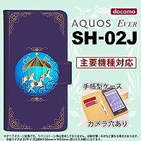 手帳型 ケース SH-02J スマホ カバー AQUOS EVER アクオス メリーゴーラウンド 紺 nk-004s-sh02j-dr1505
