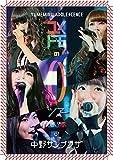 #ユメトモの輪ツアー2015春 at 中野サンプラザ [Blu-ray] 画像