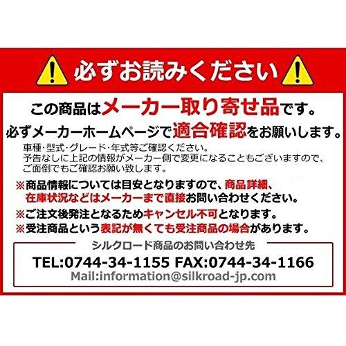 S2000 AP1/2 デフマウントダンパーキット シルクロード 生活用品 インテリア 雑貨 カー用品 エンジン ミッションパーツ クラッチディスク top1-ds-1606756-ak [簡易パッケージ品]