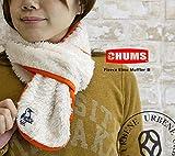 (チャムス) CHUMS モコモコ フリース ポップカラー エルモ マフラー ch09-0660 ネックウォーマー ストール マフラー メンズ キッズ ボア F(フリー) Cail/Yellow