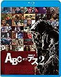 ABC・オブ・デス 2[Blu-ray/ブルーレイ]