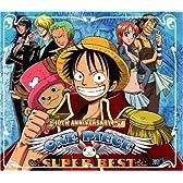 ONE PIECE SUPER BEST (初回限定盤)(DVD付)
