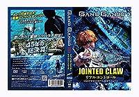 釣りビジョン(Tsuri Vision) 平岩孝典 GAN'sGANGS EXTRA vol.2 FV0118