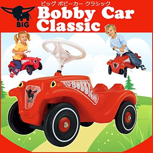 <ボーネルンド> ビッグボビーカークラシック 乗用玩具 足けり乗り物おもちゃ