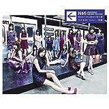 乃木坂46 | 形式: CD  新品:  ¥ 4,644  ¥ 3,635 15点の新品/中古品を見る: ¥ 2,650より