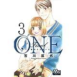 ONE Final ―未来のエスキース― 3 (マーガレットコミックス)
