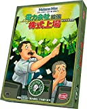電力会社拡張セット 株式上場 (Power Grid: The Stock Companies) 完全日本語版 ボードゲーム