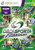 DECA SPORTA FREEDOM(デカスポルタ フリーダム) - Xbox360