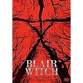ブレア・ウィッチ [DVD]