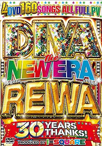 平成 令和 31年間の超人気曲収録 究極永久保存版ベスト洋楽DVD 4枚組 160曲 フルPV DIVA the NEW ERA REIWA -30 Years thanks!- I-SQUARE 4DVD 国内盤