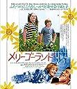 メリーゴーランド Blu-ray