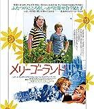 メリーゴーランド[Blu-ray/ブルーレイ]